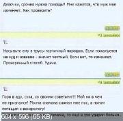 http://i93.fastpic.ru/thumb/2017/0906/d3/a8bd0ee70c573e27284492ecc77f0ed3.jpeg