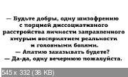 http://i93.fastpic.ru/thumb/2017/0906/d7/f143ad3e1158958365976c9f907093d7.jpeg