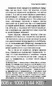 http://i93.fastpic.ru/thumb/2017/0912/95/92ee7513139fcc2afda978a9409e2c95.jpeg