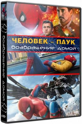 �������-����: ����������� ����� / Spider-Man: Homecoming (2017) 2D, 3D / Blu-Ray Remux 1080p