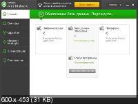 Auslogics Anti-Malware 1.19.0.0 RePack by Diakov