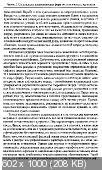 http://i93.fastpic.ru/thumb/2017/1004/2f/5cdb65d0843aa0a8baca3b335ba6e92f.jpeg