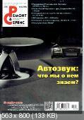 http://i93.fastpic.ru/thumb/2017/1005/9c/c2cbe3efd125dd21f469c4f020cba59c.jpeg