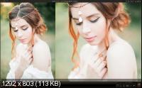 Фотосессия. Невеста в стиле FineArt (2017)