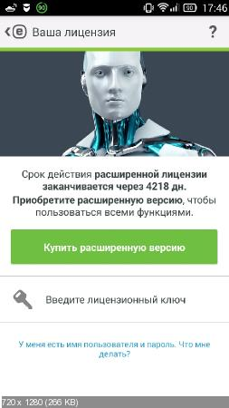Eset nod32 mobile security для android 3.6.46.0