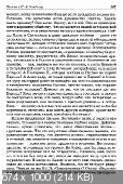 http://i93.fastpic.ru/thumb/2017/1017/1a/8df0e2f888aa64273b85653b9c42d71a.jpeg