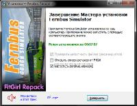 Fernbus Simulator (2016) PC | RePack от FitGirl