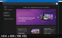 Adobe Premiere Pro CC 2019 13.0.1.13 by m0nkrus