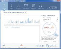 GridinSoft Anti-Malware 4.0.46.291