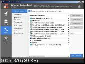 CCleaner 5.48.6834 Pro Edition Portable + CCEnhancer