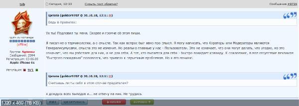 http://i93.fastpic.ru/thumb/2018/1031/5a/d21d1d0763e51c3e49f72c9503e0e35a.jpeg